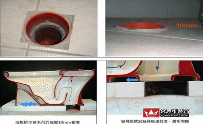 一般来说,座便器的安装比较专业,是由在卖场的商家提供服务,如果没有特殊说明,运费和安装费包含在购货款中的,在安装之前一定要检查座便器是否有用过的痕迹,这个很好辨别。 一、座便器排污管道安装 1、座便器排污管道应采用国家标准要求的所塑料管材管材内壁应光滑、平整、无气泡、无裂扣、无明显斑痕和凹陷。 特别说明的是,一定要保证排污管高出地面10mm左右。  二、座便器的安装 中低档产品底下都是双孔的,为什么说双孔就是低档的呢,因为这样能节省一套模具,节省一条生产线,生产下来的产品可以应用与不同的孔,300和400