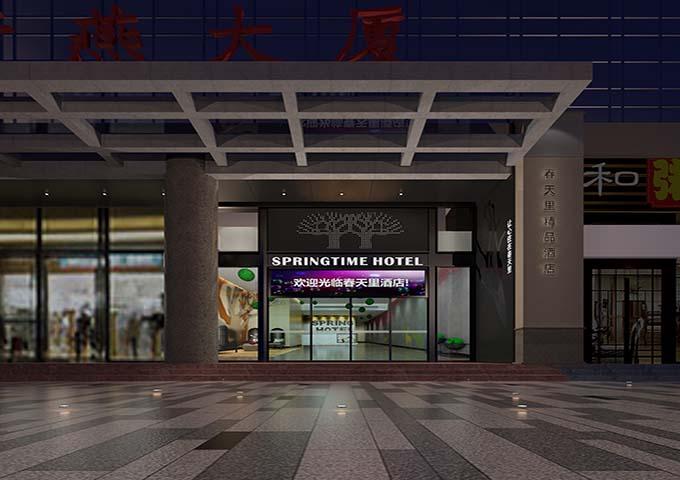 广州春天里精品酒店设计案例