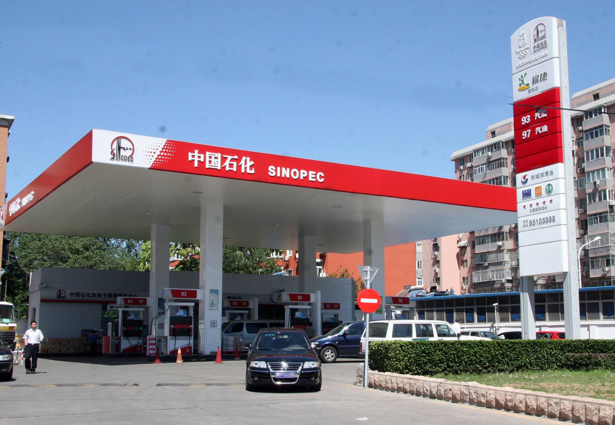 1吨柴油等于多少升?柴油和升如何换算?